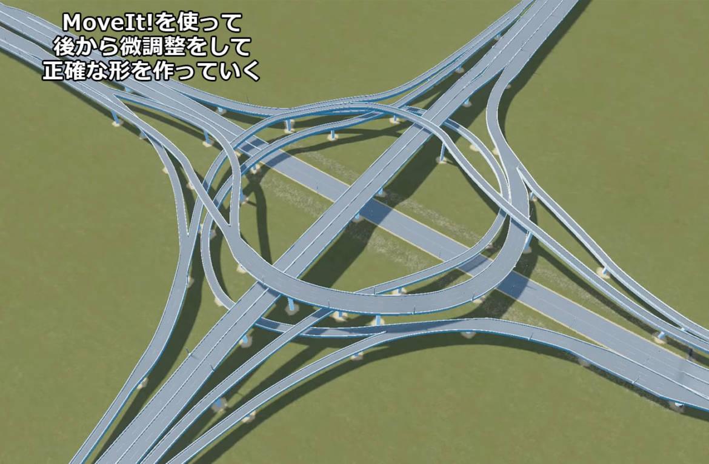 01_moveit_04.jpg