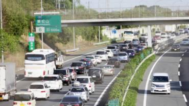 渋滞対策の事例紹介